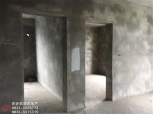 一小学区房2室 2厅 1卫16.8万元