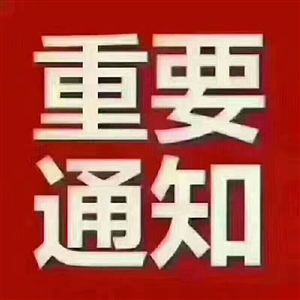花灯广场滨江公园附近3室 2厅 2卫1300元/月