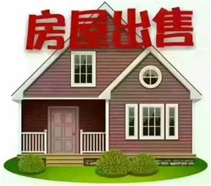 住房出售3室 2厅 2卫1阳台61.8万元