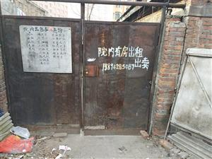 康景新村3室 0厅 0卫6000元/月