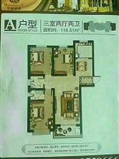 出售华语丽都3室2厅2卫
