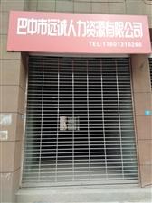 南江县正直镇冰河路193号商铺急售48万元
