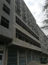 正阳街道园区路61号(黔龙大厦正对面)