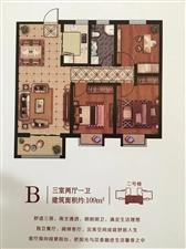 世嘉华府3室 2厅 1卫102万元
