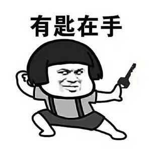 锦绣家园1室 1厅 1卫666元/月