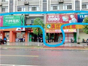 永春荣誉酒店旁旺铺1店面+6二楼商铺