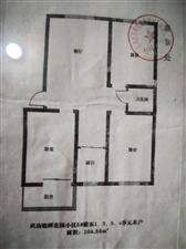 武功县锦辉花园3室 2厅 1卫24万元