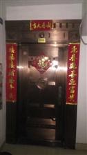 鸿业嘉辉广场5室 2厅 5卫228.0万元