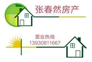 祥福7层带家具家电包过户按揭首付17万