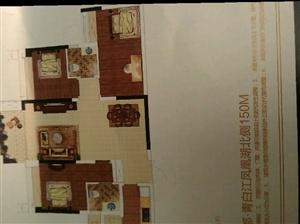 北门新居3室 2厅 1卫38万元