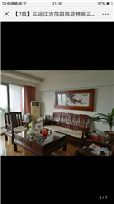 三远江滨花园 3室 2厅 2卫118万元