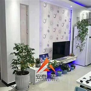 新郑碧水蓝天3室 2厅 1卫93.8万元