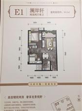 湿地公园2室 2厅 1卫45万元