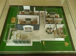 急售人民医院附近,琛凯花园3室 2厅 2卫58万元