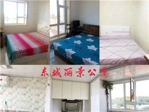 朝阳镇东城丽景小区3室 0厅 1卫