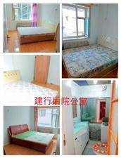 建行住宅楼3室 0厅 1卫550元/月