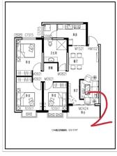 新东城3室 2厅 1卫55万元