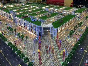 金马乐达国际建材家具城1室 0厅 0卫45万元
