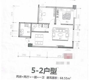 尚品国际2室 1厅 1卫40.8万元