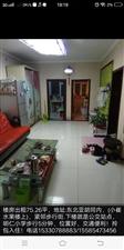 东北亚胡同2室 1厅 1卫