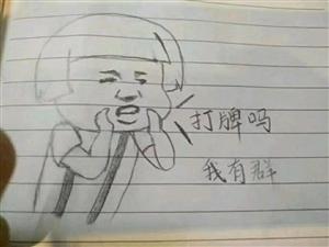 邦泰・华府公馆2室 1厅 1卫3500元/月