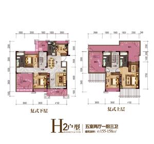 开阳新天地楼中楼5室 2厅 3卫80万元