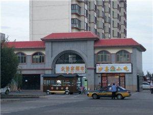 东湖怡园商铺出租