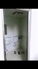 武汉大道二小区2室 2厅 1卫375元/月