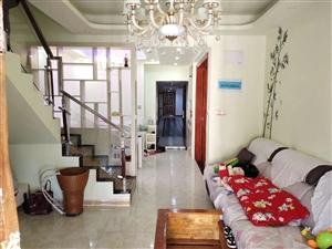 滨江公园3室 2厅 2卫