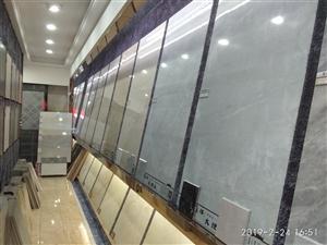 低价转让瓷砖店,精装修,设施齐全。