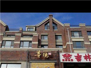 鹤城壹號2室 2厅 2卫5000元/月
