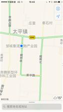 太平镇工业园190亩出让地及厂房