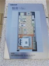 白沟新城京雄世贸港公寓
