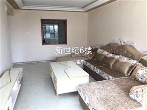 新世纪花园精装地暖房3室 2厅 1卫45.8万元