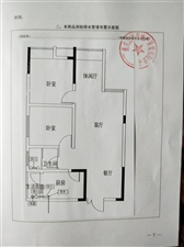 大十字购物广场(靠人民小学)2室 1厅 1卫900元/月