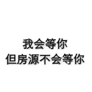 天生湖・万丽城3室 2厅 2卫58万元