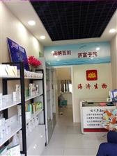广汇北门旺铺出售21.8万元