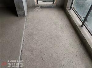 夹江城区2室 1厅 1卫25万元