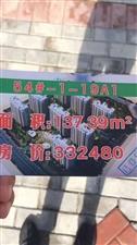 新府山经济适用房3室 2厅 2卫33.3万元