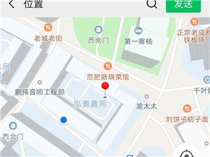 泓景嘉苑2室 1厅 1卫1000元/月