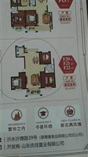北方明珠3室 2厅 1卫81.5万元