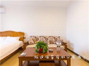 海东方1室 1厅 1卫1000元/月