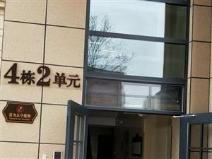 锦江花苑3室 2厅 2卫43万元