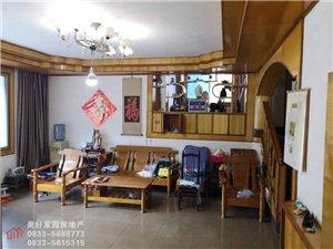 老城区3楼 大面积 首付低,轻松安置一个家