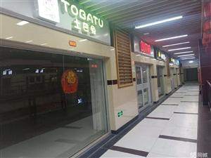 老汽车站二楼商铺35万元免过户费