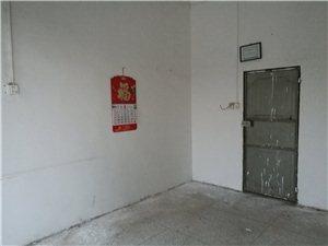老隆金塘村1室 0厅 1卫330元/月