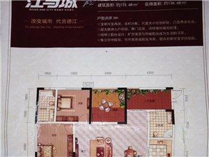 西凯江与城2室 2厅 1卫25万元