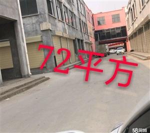 邹城唐村农博市场0室 0厅 0卫16.5万元