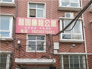 黄水路馨园公寓2室 1厅 1卫面议