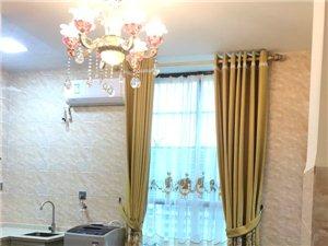 家和御景居1室 1厅 1卫800元/月